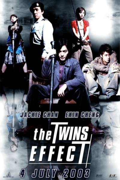The Twins Effect [FRENCH DVDRiP]