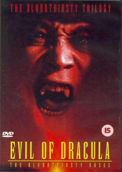 Asian Vampire Movies 46
